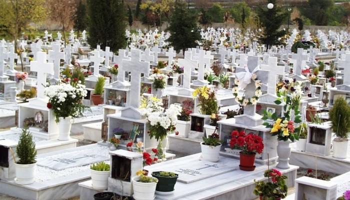 Προκαταρκτική έρευνα για την «κηδεία» 73χρονου που βρέθηκε… ζωντανός σε ίδρυμα!