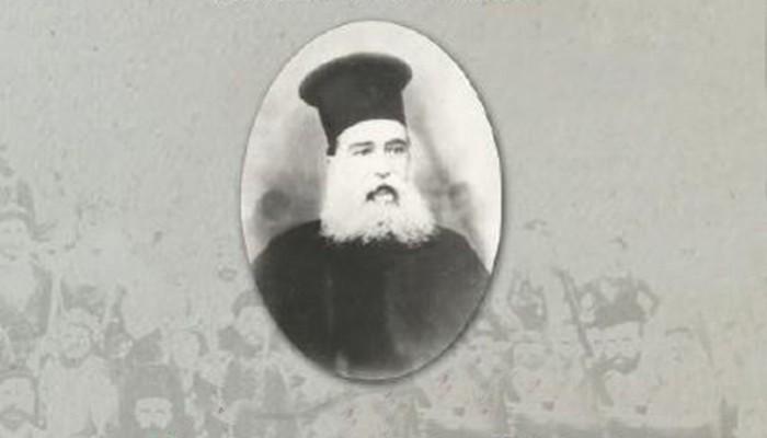 Παρουσιάζεται το βιβλίο «Το Αρχείο του ιερέως Βασιλείου Παπαδάκη»