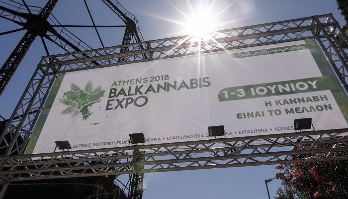 Προϊόντα κάνναβης για κάθε γούστο παρουσιάστηκαν στο Balkannabis Expo 2018