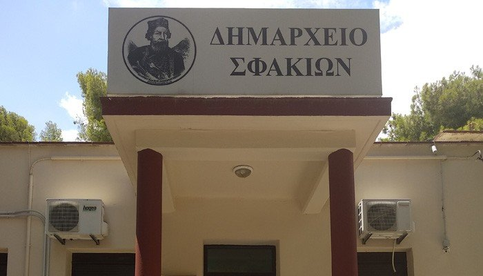 Δήμος Σφακίων: Τα αποτελέσματα στο 27,27% των εκλογικών τμημάτων