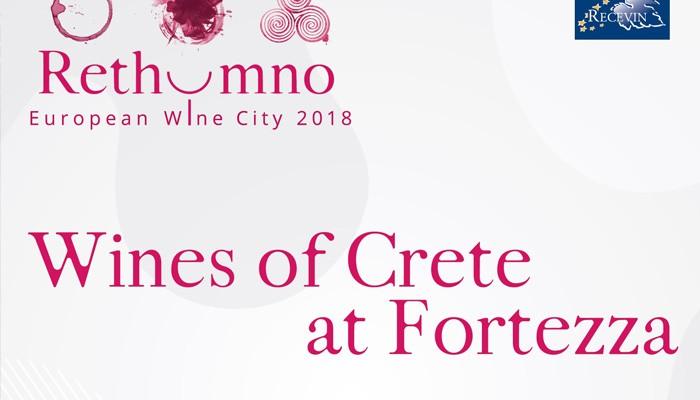 Γευσιγνωσία κρητικού κρασιού στο Φρούριο Φορτέτζα στο Ρέθυμνο
