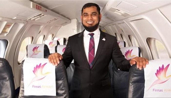 Η πρώτη αεροπορική εταιρία στη Βρετανία που είναι για μουσουλμάνους