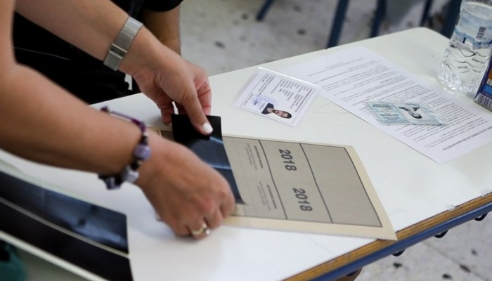 Που θα δοθούν τα ειδικά μαθήματα για τους υποψηφίους των Χανίων