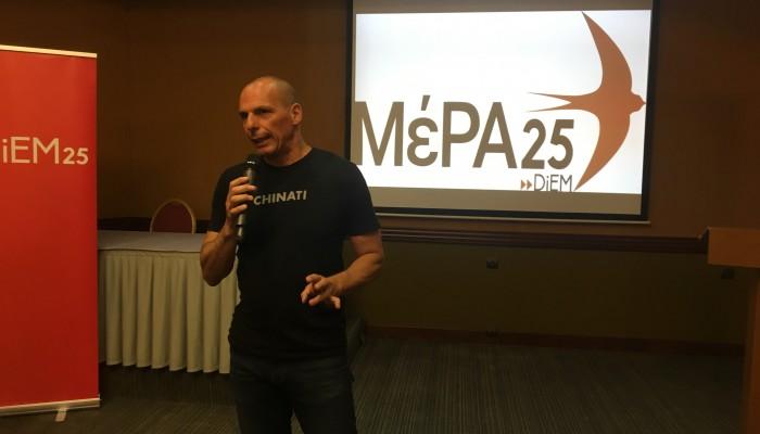 Από τα Χανιά ξεκινά η περιοδεία Βαρουφάκη - Σακοράφα με το ΜέΡΑ25 στην Κρήτη