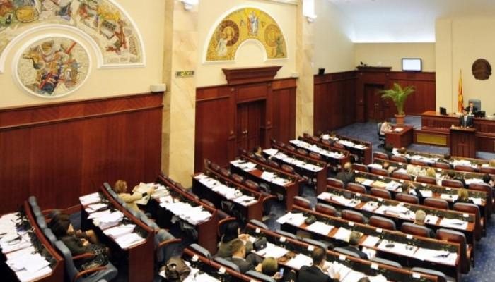 ΠΓΔΜ: Σήμερα στη Βουλή η διαδικασία ψήφισης της συμφωνίας