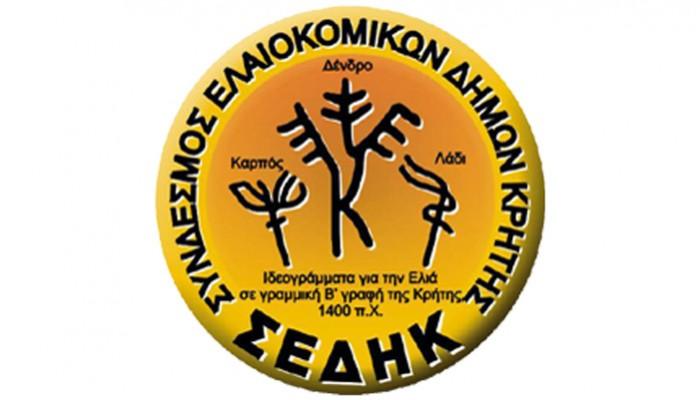 ΣΕΔΗΚ: Δράσεις ανάδειξης του πολιτισμού της ελιάς