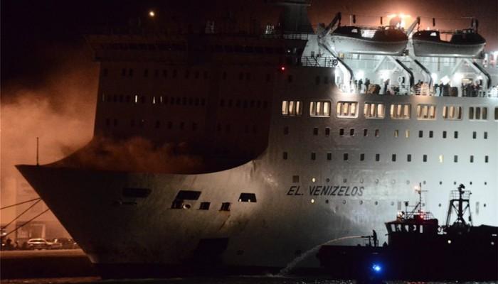 Έτσι προκλήθηκε η φωτιά στο πλοίο «Ελευθέριος Βενιζέλος»