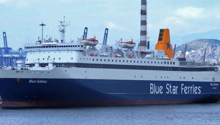 Ταλαιπωρία για 624 επιβάτες του Blue Galaxy - Το πλοίο παρουσίασε βλάβη