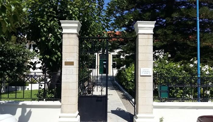 «Βόμβα» για το Δημοτικό Γηροκομείο Χανίων  (βίντεο)