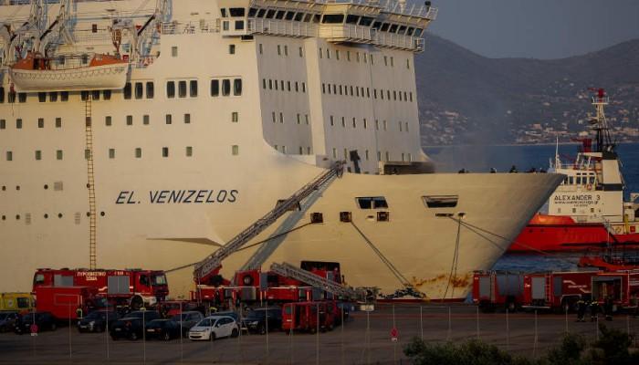 Η ανακοίνωση της ΑΝΕΚ για την φωτιά στο πλοίο