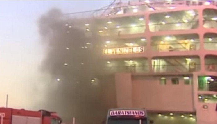 Νέες εικόνες από το Ελευθέριος Βενιζέλος - Η φωτιά καίει για τρίτη μέρα