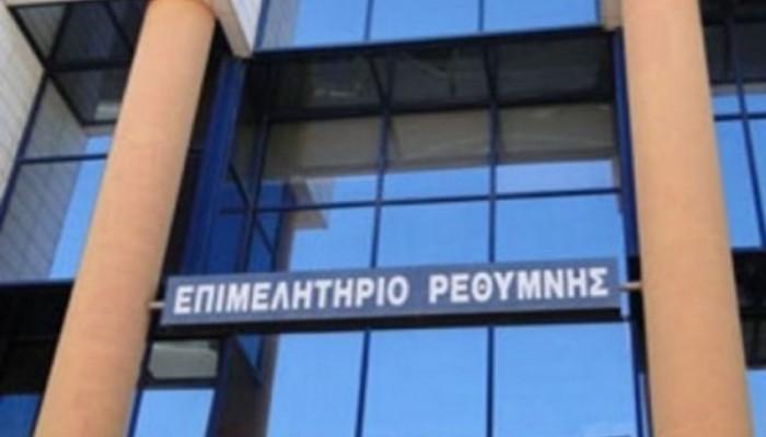Συμμετοχή επιχειρήσεων του Ρεθύμνου στη διεθνή έκθεση Θεσσαλονίκης