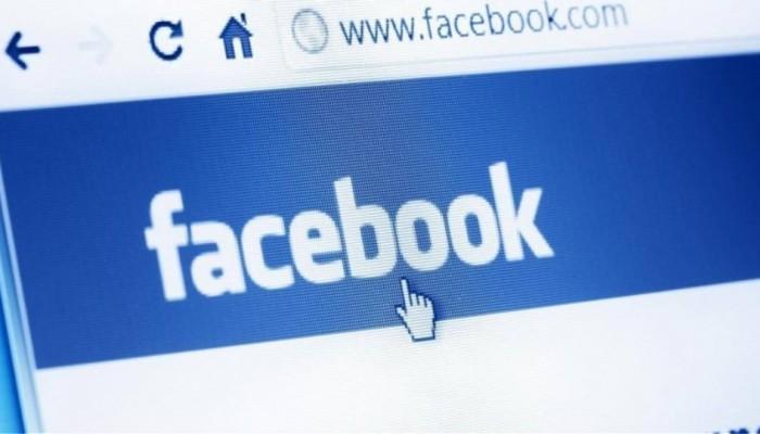 «Έπεσαν» Facebook και Instagram σε ΗΠΑ και Ευρώπη