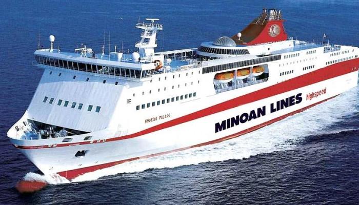 Οι Μινωικές Γραμμές για την απαγόρευση απόπλου των πλοίων