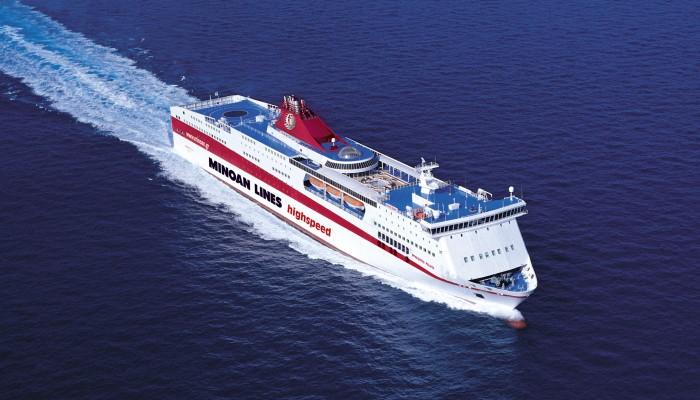 Επίσημα εγκαίνια πλοίου των Μινωικών Γραμμών στο λιμάνι της Σούδας