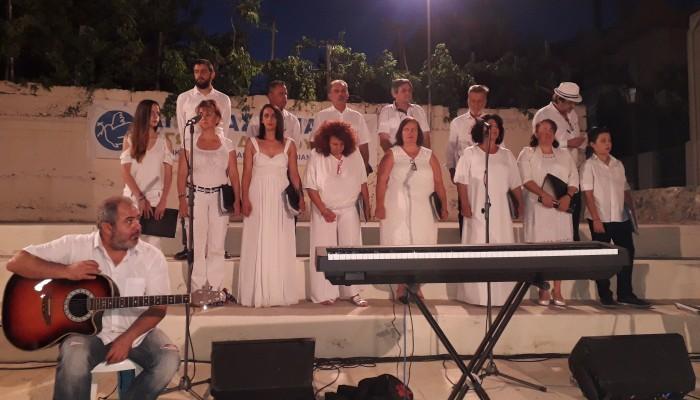 Με την Χορωδία «Στάθης Μάστορας» συνεχίζονται οι εκδηλώσεις στην Βιάννο