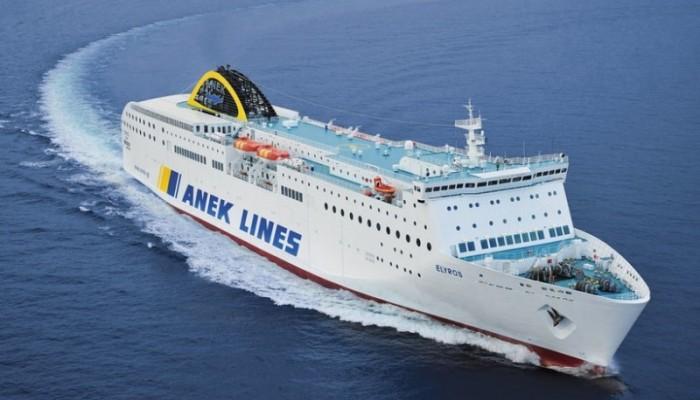 Αλλαγές στη γραμμή Χανιά - Πειραιά: Οι ώρες και τα πλοία των δρομολογίων