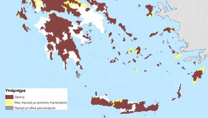 Νέος χάρτης μειονεκτικών περιοχών για δικαιούχους εξισωτικής το 2019