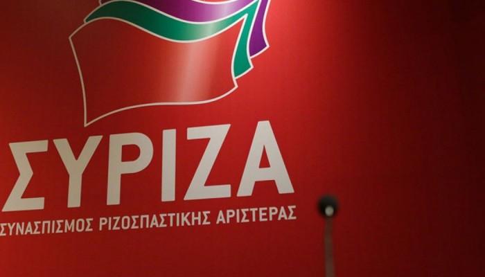 Ανοικτή εκδήλωση του ΣΥΡΙΖΑ Χανίων στο «Κτήμα Μπαλαντίνος»