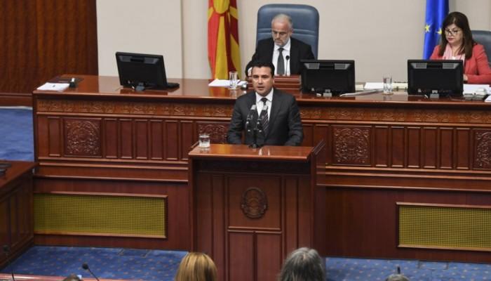 Σκόπια: Ενδεχόμενο μετάθεσης της ψηφοφορίας για τη συνταγματική αναθεώρηση