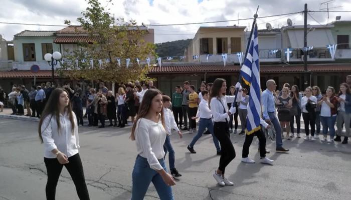 Παρέλασαν οι μαθητές και στις Βουκολιές για την 28η Οκτωβρίου