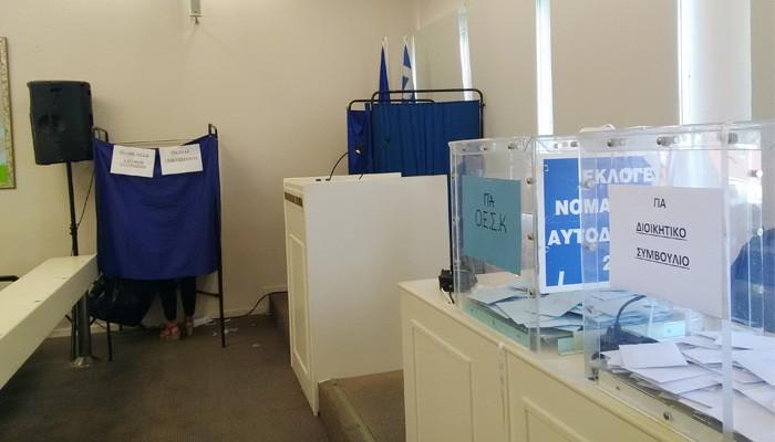 Έκλεισαν οι κάλπες για τις εκλογές στον Εμπορικό Σύλλογο Χανίων