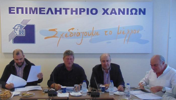 Στα Χανιά πραγματοποιήθηκε το Περιφερειακό Επιμελητηριακό Συμβούλιο Κρήτης
