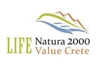Συνάντηση εργασίας με θέμα: Διαχείριση των περιοχών του Δικτύου NATURA 2000