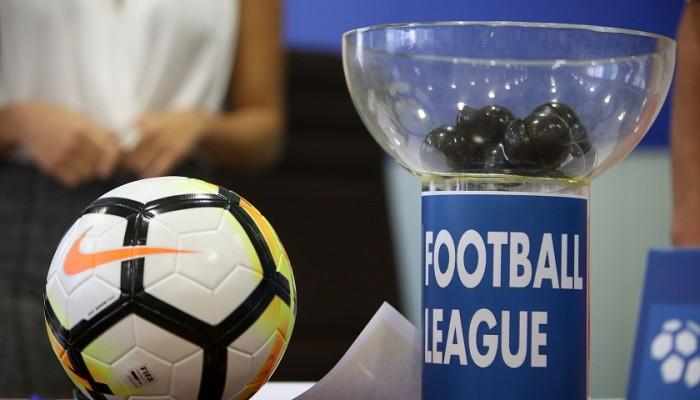 Το πλήρες πρόγραμμα της Football League