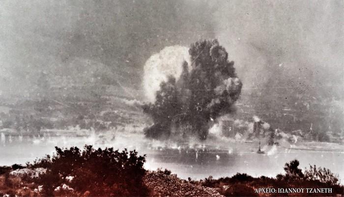 Σαν σήμερα 42 χρόνια από την έκρηξη του «Πανορμίτη» στην Σούδα