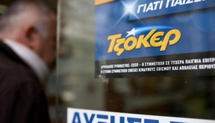 Ένας τυχερός κέρδισε 4,5 εκατομμύρια ευρώ στο Τζόκερ