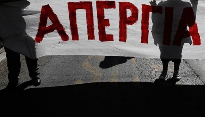 Κάλεσμα για απεργία από το Συνδικάτο Οικοδόμων Ηρακλείου