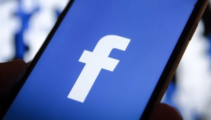 Το Facebook στοχεύει να κυκλοφορήσει δικό του ψηφιακό κρυπτονόμισμα