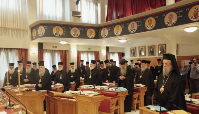 Στις 16/11 η έκτακτη σύνοδος της Ιεραρχίας για τη συμφωνία Τσίπρα-Ιερώνυμου