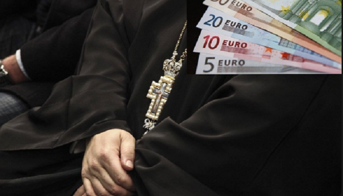 Αυτοί είναι οι μισθοί των κληρικών -Από τον Αρχιεπίσκοπο ως τον απλό παπά