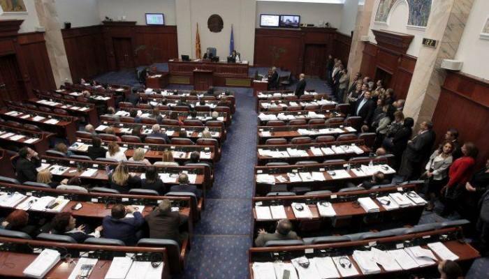 Ναι στα σχέδια τροπολογιών του Συντάγματος της ΠΓΔΜ από αρμόδια επιτροπή