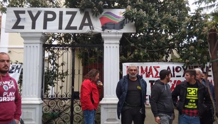 Κατάληψη στα γραφεία του ΣΥΡΙΖΑ Χανίων από μαθητές νυχτερινού ΕΠΑΛ Πλατανιά