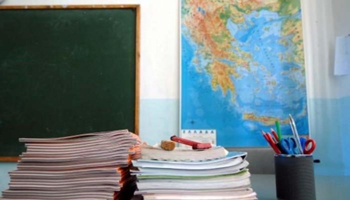 Ποια σχολεία θα είναι ανοικτά και ποια κλειστά στον Δήμο Πλατανιά