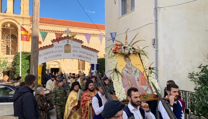 Η Κίσαμος γιόρτασε τον πολιούχο της Άγιο Σπυρίδωνα