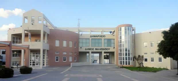 Κατατέθηκε η πρόταση κατασκευής του νέου κτιρίου της Δημοτικής Βιβλιοθήκης Μαλεβιζίου