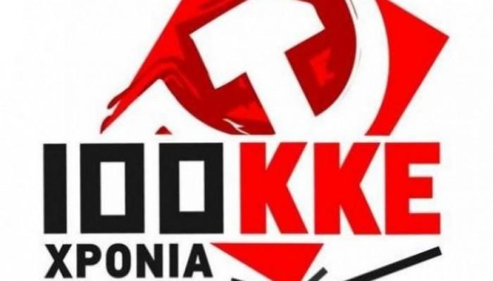 Πολιτική συγκέντρωση του ΚΚΕ στο Ηράκλειο