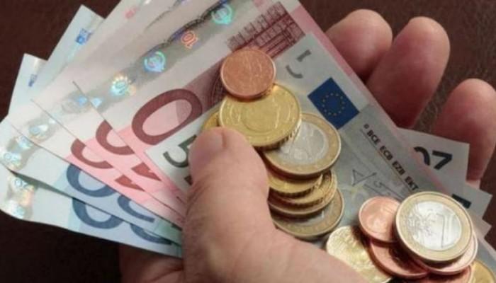 Διανομή Κοινωνικού Μερίσματος σε οικονομικά αδύναμα πρόσωπα και ευάλωτα νοικοκυριά
