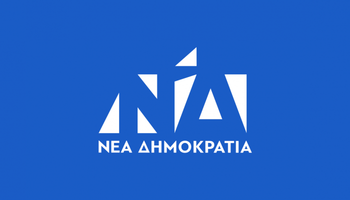 Νέα δημοκρατία: Οι Έλληνες με την ψήφο τους έδωσαν τη λύση