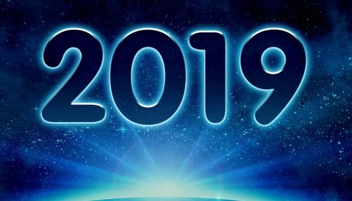 Το Flashnews.gr εύχεται καλή χρονιά σε όλο τον κόσμο