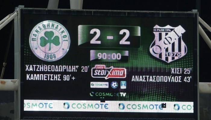 Σπουδαίος ΟΦΙ στο ΟΑΚΑ, 2-2 με Παναθηναϊκό