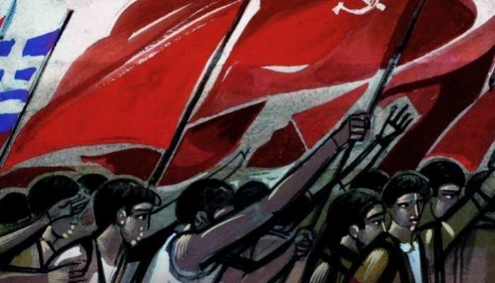 Εκδηλώσεις στα Χανιά για τα 100 χρόνια του ΚΚΕ