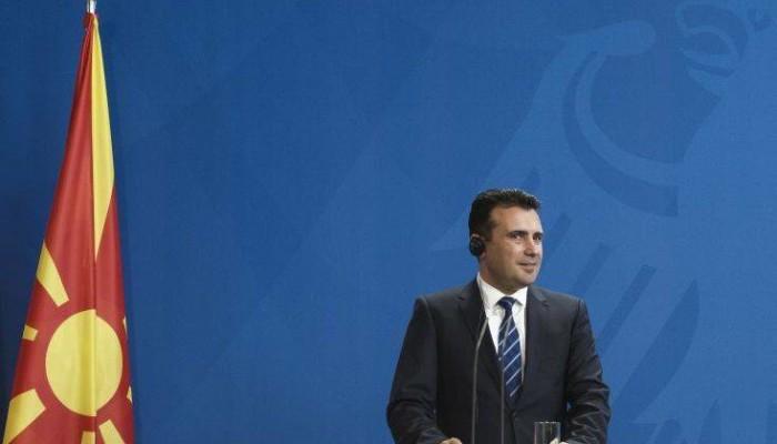 Ζάεφ: Δεν γινόμαστε Βορειομακεδόνες, είναι σαφές ότι είμαστε Μακεδόνες