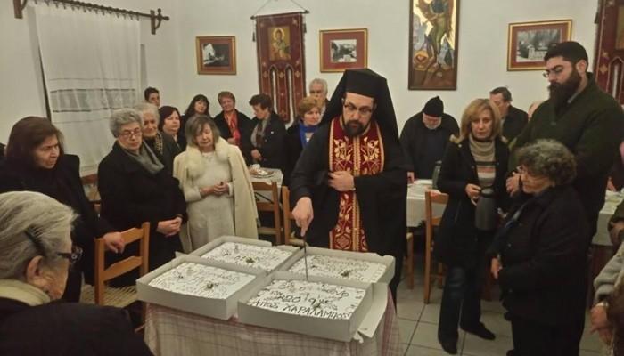 Η Ενορία Αγίου Χαραλάμπους Λενταριανών έκοψε την Αγιοβασιλόπιτα της