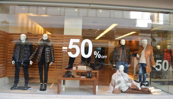 Ανοιχτά τα καταστήματα σήμερα στα Χανιά κατά βούληση - Το ωράριο
