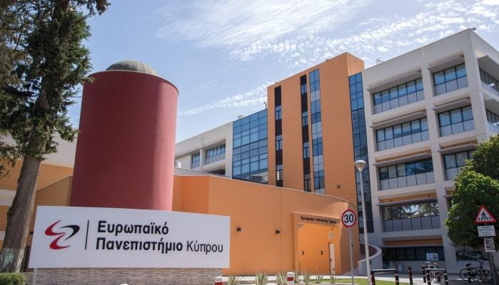 Πρωτοπόρο στην εξ αποστάσεως εκπαίδευση το Ευρωπαϊκό Πανεπιστήμιο Κύπρου